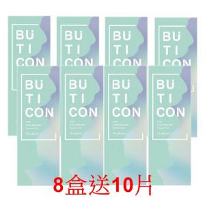 美麗康〈曦光〉彩色日拋隱形眼鏡【10片裝】8盒送10片顏色隨機