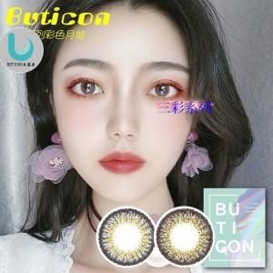美麗康〈三彩〉彩色月拋軟性隱形眼鏡【1片裝】2盒