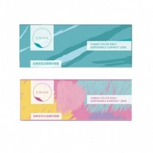 加美〈態度&孩子〉系列彩色日拋隱形眼鏡【10片裝】2盒