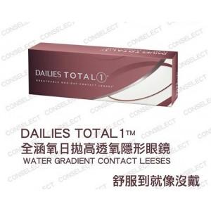愛爾康DAILIES TOTAL1〈全涵氧〉日拋隱形眼鏡【30片裝】6盒贈5片6盒