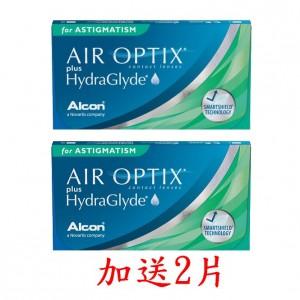 愛爾康AIR OPTIX〈舒視氧〉親水聚合散光月拋隱形眼鏡【3片裝】2盒加送2片