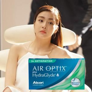 愛爾康AIR OPTIX〈舒視氧〉親水聚合散光月拋隱形眼鏡【3片裝】6盒加送6片