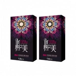 永恆之美〈晶璨〉彩色月拋隱形眼鏡【1片裝】2盒