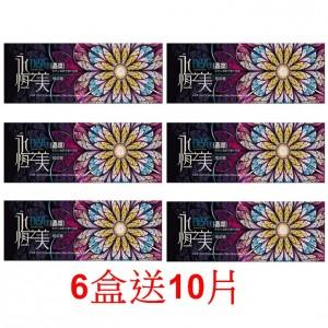 永恆之美〈晶璨〉彩色日拋隱形眼鏡【10片裝】6盒送10片