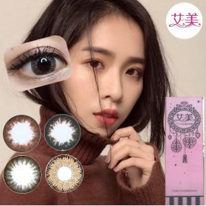 艾美〈大摩卡〉彩色日拋隱形眼鏡【10片裝】2盒