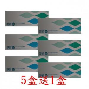 視爵〈55%〉水藍日拋隱形眼鏡【20片裝】5盒送1盒共6盒