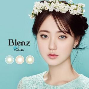 GEO〈Blenz〉系列彩色季拋隱形眼鏡【1片瓶裝】2瓶