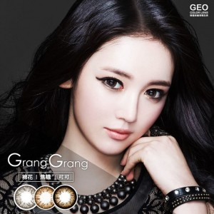 GEO〈GrangGrang大系列〉彩色季拋隱形眼鏡【1片瓶裝】2瓶
