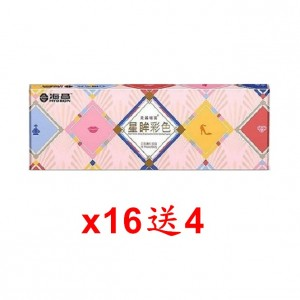 海昌〈心機系列〉彩色日拋隱形眼鏡【10片裝】16盒送4盒共20盒再送贈品