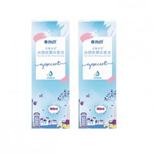 海昌美麗秘密® 水感保濕保養液-360ml 2瓶