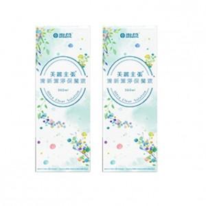 海昌美麗主張® 清新潔淨保養液-360ml  2瓶