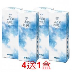 海昌〈極致水潤〉日拋隱形眼鏡【30片裝】4盒送1盒