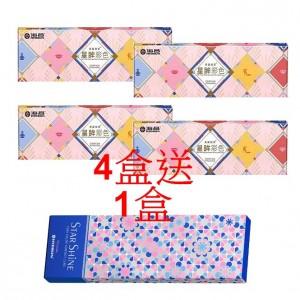 海昌〈心機系列〉彩色日拋隱形眼鏡【10片裝】4盒送百變1盒