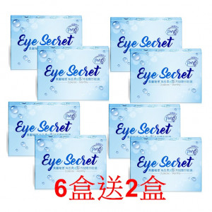 海昌〈真水感〉月拋隱形眼鏡【2片裝】6盒送2盒