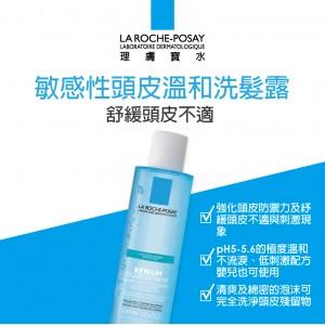 理膚寶水敏感性頭皮溫和洗髮露 200ml