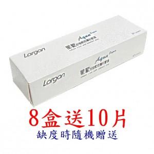 大立光星歐〈AQUA SUPER〉日拋隱形眼鏡【30片裝】8盒送10片