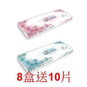 大立光星歐〈美妝系列〉日彩拋隱形眼鏡【10片裝】8盒送10片(顏色隨機)
