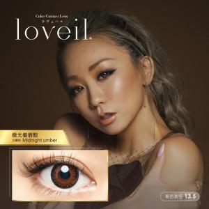 晶碩〈Loveil〉彩色日拋【10片裝】2盒