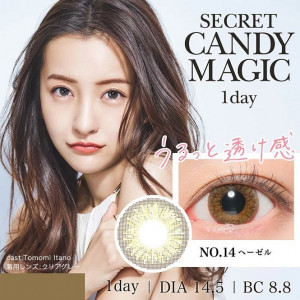 CandyMagic〈Secret系列〉彩色日拋隱形眼鏡【10片裝】2盒