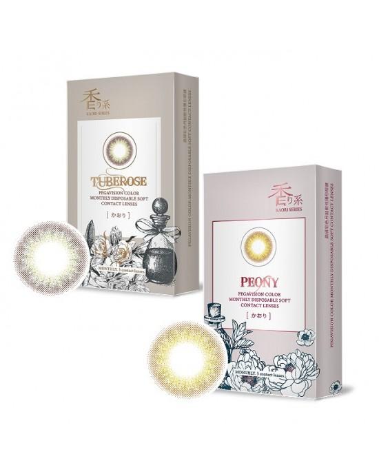 晶碩〈KAORI香水〉彩色月拋隱形眼鏡【3片裝】2盒