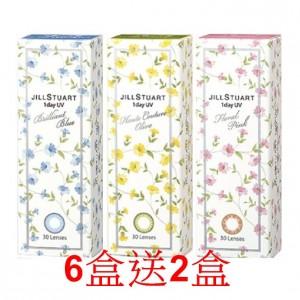 實瞳〈JILL STUART〉彩色日拋隱形眼鏡【10片裝】6盒送2盒共8盒