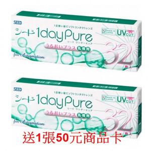 實瞳〈京櫻〉散光日拋隱形眼鏡【32片裝】2盒加送50元商品卡