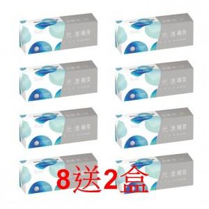 帝康〈光漾瞬間〉日拋隱形眼鏡【30片裝】8盒送2盒