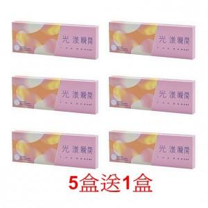 帝康〈光漾瞬間〉彩色日拋隱形眼鏡【10片裝】5盒送1盒共6盒