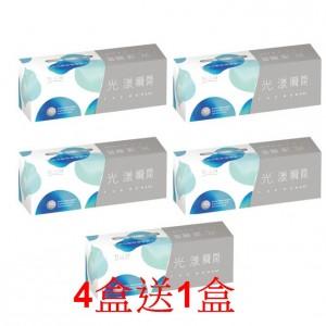 帝康〈光漾瞬間〉日拋隱形眼鏡【30片裝】4盒送1盒