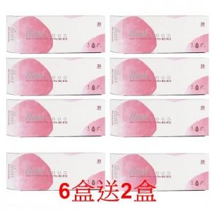 愛能視〈水氛美〉日拋軟性隱形眼鏡【30片裝】6盒送2盒共8盒
