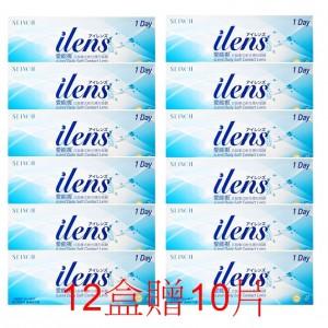 愛能視日拋軟性隱形眼鏡【20片裝】12盒再送10片