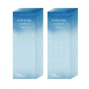 KARACON 38%one day 卡拉瞳日拋隱形眼鏡【30片裝】2盒