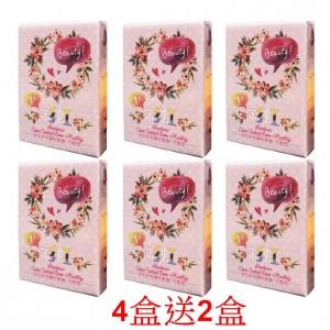 彩虹〈初戀〉彩色月拋隱形眼鏡【1片裝】4盒送2盒共6盒