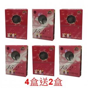 彩虹彩色月拋隱形眼鏡【1片裝】混搭4盒送2盒共6盒