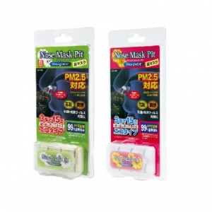 Nose Mask Pit Super隱形口罩/標準+S【3入】2盒