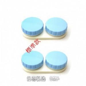 隱形眼鏡水盒【2個】(顏色隨機出貨)