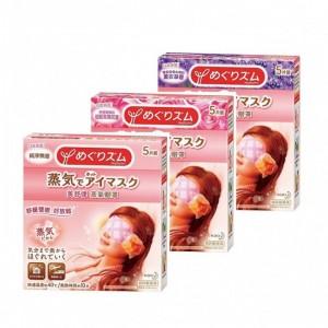 日本花王美舒律蒸氣眼罩【5片裝】3盒組