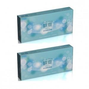 視茂睛靈〈水藍〉雙週拋隱形眼鏡【6片裝】2盒