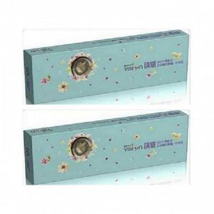 視茂睛靈〈濾藍光〉彩色日拋隱形眼鏡 【10片裝】2盒